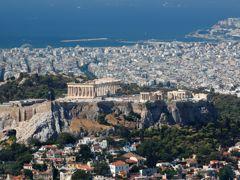 Croisières Le Pirée - Athènes
