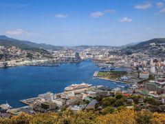 Croisières Nagasaki