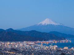 Croisières Shimizu