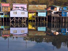 Crociere Castro-Isola di Chiloè