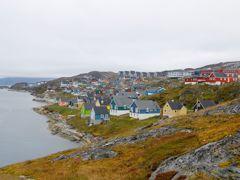 Cruceros Nuuk