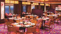 Restaurante Asiático Orchid Garden