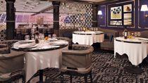 Restaurant Prime 7